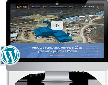 стоимость создания сайта цена редизайн сайта разработка дизайна сайта