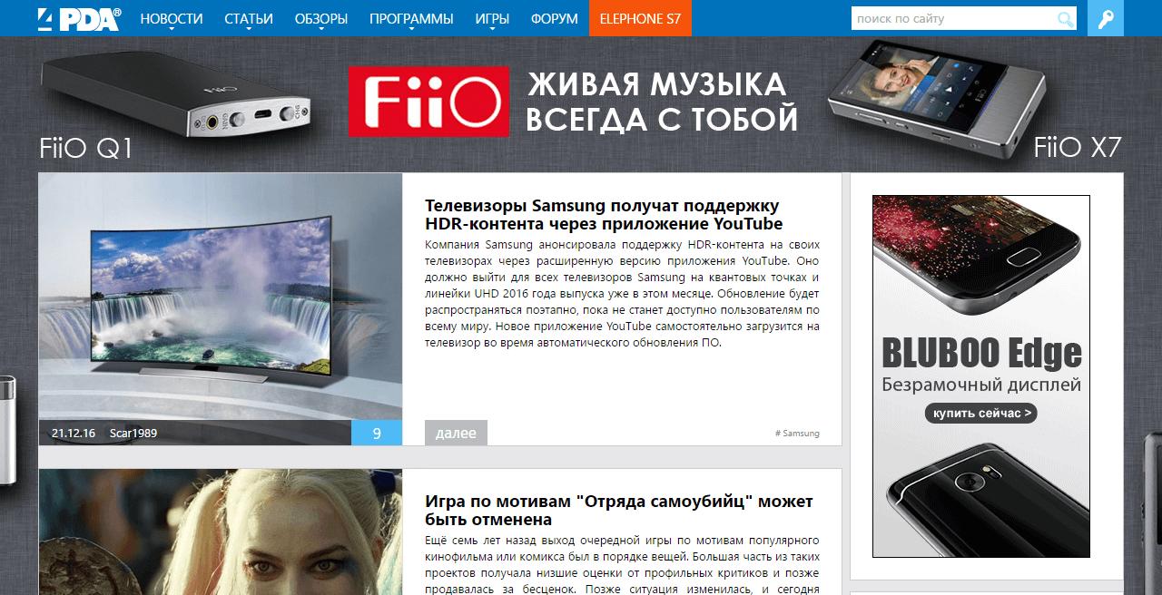 FireShot Capture 40 - 4PDA - http___4pda.ru_