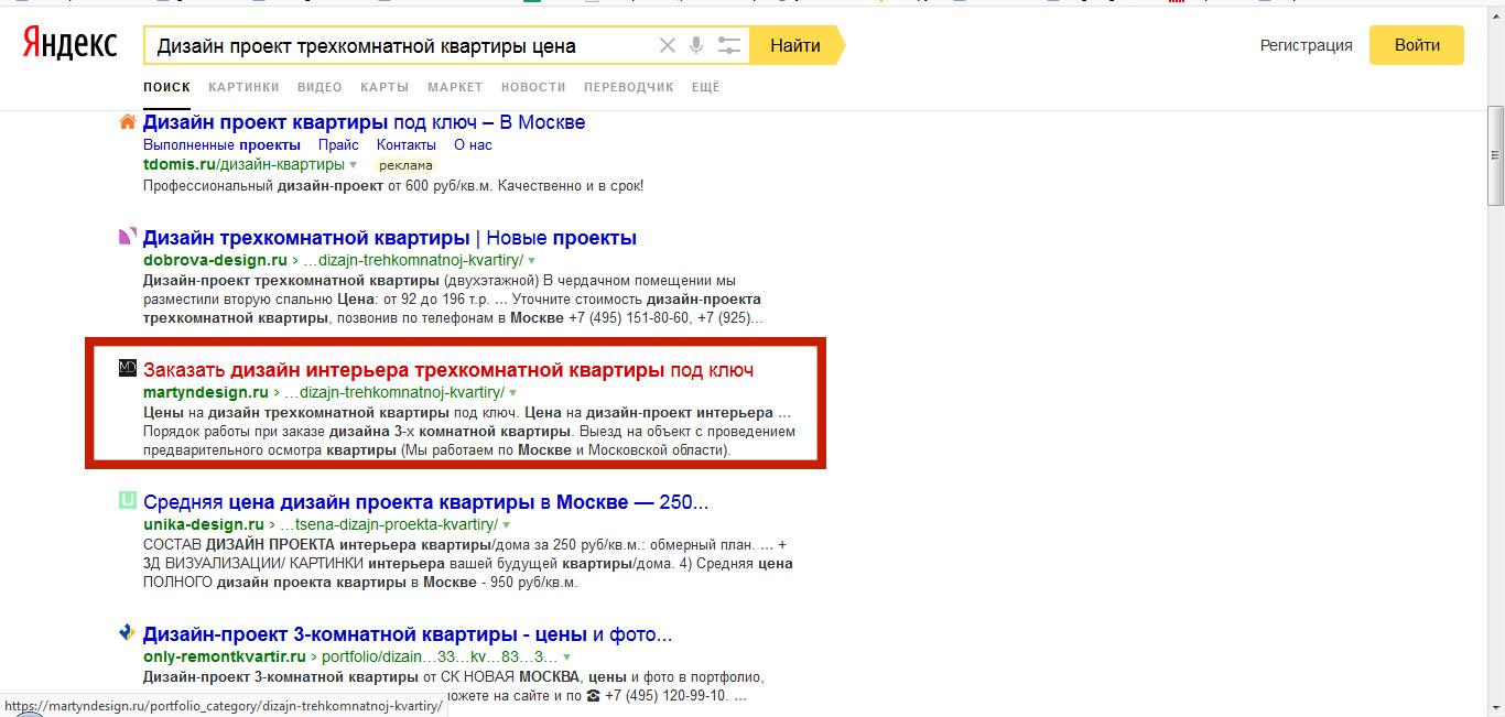 Реклама сайта за 250 рублей google adwords keywords tools external